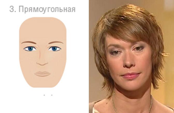 Прическа для лица прямоугольной формы